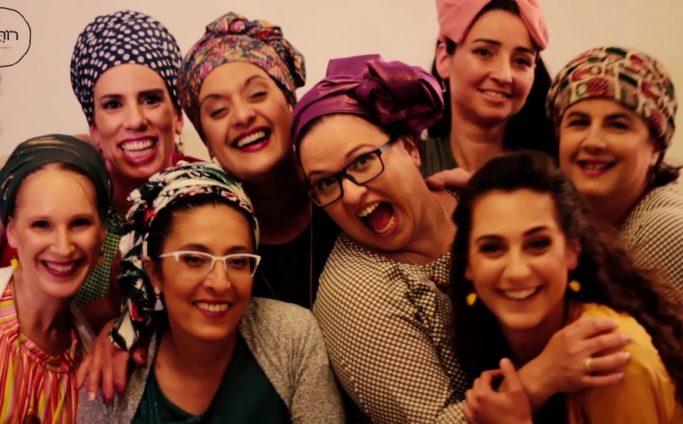 <h2></noscript>כל אישה יפה<br /> פרויקט מיוחד 2018</h2>