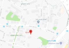 גת 10 ב', ירושלים